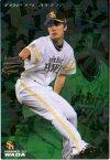 カルビー2011 プロ野球チップス トッププレーヤーカード No.TP-01 和田毅