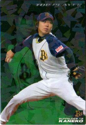 カルビー2011 プロ野球チップス トッププレーヤーカード No.TP-09 金子千尋
