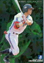 カルビー2011 プロ野球チップス トッププレーヤーカード No.TP-24 石川雄洋