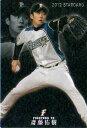 カルビー2012 プロ野球チップス スターカード No.S-04 斎藤佑樹