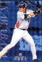 カルビー2013 プロ野球チップス スターカード No.S-05 川端慎吾