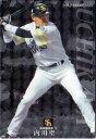 カルビー2013 プロ野球チップス スターカード No.S-41 内川聖一