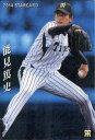 カルビー2014 プロ野球チップス スターカード No.S-40 能見篤史