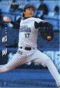 カルビー2014 プロ野球チップス スターカード No.S-45 三嶋一輝