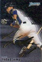 カルビー プロ野球チップス オールスターズ ゴールドサインパラレル No.AS-05 中島卓也