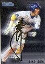 カルビー プロ野球チップス オールスターズ ゴールドサインパラレル No.AS-34 梶谷隆幸