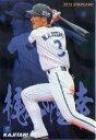 カルビー2015 プロ野球チップス スターカード No.S-21 梶谷隆幸