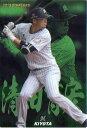 カルビー2015 プロ野球チップス スターカード No.S-55 清田育宏