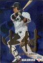 カルビー2016 野球日本代表 侍ジャパンチップス 金箔漢字パラレルカード No.SJ-20 中村悠平