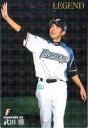 カルビー2017 プロ野球チップス レジェンド引退選手カード No.L-01 武田勝