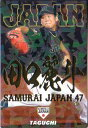 カルビー2017 野球日本代表 侍ジャパンチップス 金箔漢字パラレルカード No.SJ-18 田口麗斗