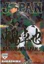 カルビー2017 野球日本代表 侍ジャパンチップス 金箔漢字パラレルカード No.SJ-27 中島卓也