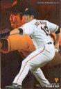 カルビー2018 プロ野球チップス スターカード No.S-20 菅野智之