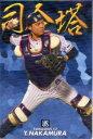 カルビー2019 プロ野球チップス 司令塔カード No.CA-08 中村悠平