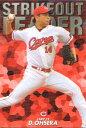 カルビー2019 プロ野球チップス チーム最多奪三振カード No.SO-07 大瀬良大地