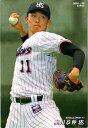 カルビー2020 プロ野球チップス レギュラーカード(ルーキーカード) No.139 奥川恭伸