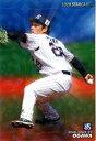 カルビー2020 プロ野球チップス スターカード No.S-24 小川泰弘