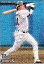 カルビー2021 プロ野球チップス スターカード No.S-23 山田哲人