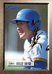 ブロッコリー1999 西武ライオンズ SIGN CARDカード No.R10 田辺徳雄