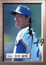 ブロッコリー1999 西武ライオンズ SIGN CARDカード No.R14 金村義明
