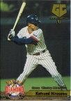 カネボウ1993 プロ野球ガム No.011 広沢克己