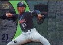 未来蜂1999 ヤクルトスワローズ Super Starsカード No.SS10 伊藤智仁