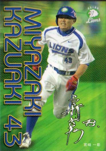 楽天市場】西武ライオンズ 2006...
