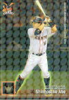 2012年 読売ジャイアンツ GWGカード 阿部慎之助 (首位打者・打点王・最高出塁率)