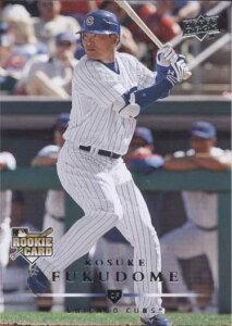 福留孝介 2008 Upper Deck Rookie Card Kosuke Fukudome