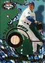 石井一久 2002 Fleer Box Score Bat Card Kaz Ishii