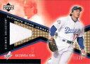 石井一久 2002 Upper Deck Ultimate Collection Jersey Card /30 Kaz Ishi