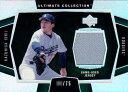 石井一久 2003 Upper Deck Ultimate Collection Jersey Card /75 Kaz Ishi