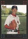 岡島秀樹 2007 Topps Rookie Card Hideki Okajima