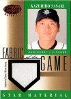佐々木主浩 2001 Donruss Leaf Certified Game Jersey Card Kazuhiro Sasaki