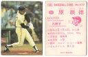 カルビー1982 プロ野球チップス No.672 原辰徳