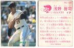 カルビー1983 プロ野球チップス No.199 浅野啓司