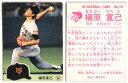 カルビー1984 プロ野球チップス No.216 槙原寛己(B)