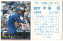 カルビー1987 プロ野球チップス No.297 伊東勤(B)