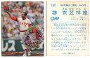 カルビー1987 プロ野球チップス No.325 衣笠祥雄