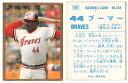 カルビー1987 プロ野球チップス No.334 ブーマー(金枠・C)