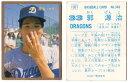 カルビー1987 プロ野球チップス No.346 郭源治(金枠・C)
