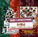【メール便送料込】プロ野球カードお任せ10パックセットの商品画像