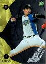 BBM2019 GENESIS/ジェネシス プロモーションカード(Book Store Special) No.BS03 吉田輝星