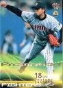 BBM2002 ベースボールカード セカンドバージョン プロモーションカード No.773 岩本勉