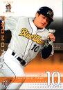 BBM2003 ベースボールカード セカンドバージョン プロモーションカード No.P12 谷佳知