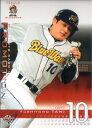 BBM2003 ベースボールカード セカンドバージョン SCMプロモーションカード No.P12 谷佳知