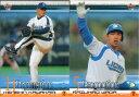 BBM2004 ベースボールカード セカンドバージョン (BBM CARD SHOW)プロモーションカード 川上憲伸/和田一浩