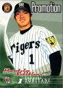 BBM2004 ベースボールカード ルーキーエディション プロモーションカード No.P2 鳥谷敬