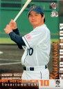 BBM2005 ベースボールカード ファーストバージョン プロモーションカード No.P5 谷佳知