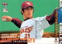 BBM2005 ベースボールカード ファーストバージョン プロモーションカード No.P6 岩隈久志